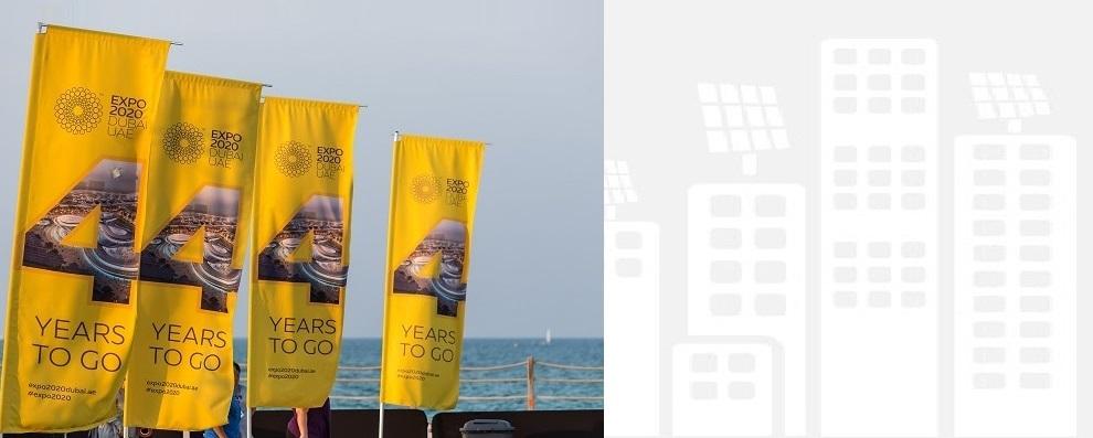 UAE DUBAI, <br/>global branding!
